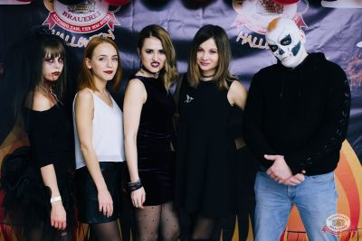 «Хэллоуин»: «От заката до рассвета», 26 октября 2018 - Ресторан «Максимилианс» Челябинск - 12
