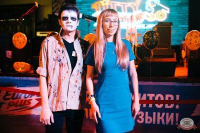 «Хэллоуин»: «От заката до рассвета», 26 октября 2018 - Ресторан «Максимилианс» Челябинск - 13