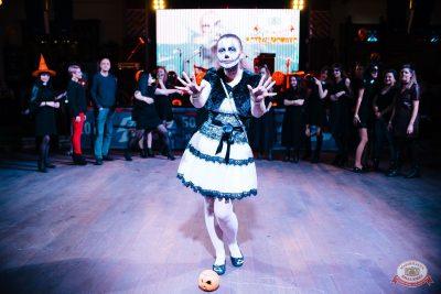«Хэллоуин»: «От заката до рассвета», 26 октября 2018 - Ресторан «Максимилианс» Челябинск - 17