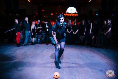«Хэллоуин»: «От заката до рассвета», 26 октября 2018 - Ресторан «Максимилианс» Челябинск - 19