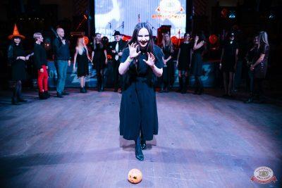 «Хэллоуин»: «От заката до рассвета», 26 октября 2018 - Ресторан «Максимилианс» Челябинск - 20