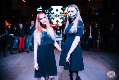 «Хэллоуин»: «От заката до рассвета», 26 октября 2018 - Ресторан «Максимилианс» Челябинск - 21