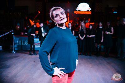 «Хэллоуин»: «От заката до рассвета», 26 октября 2018 - Ресторан «Максимилианс» Челябинск - 23
