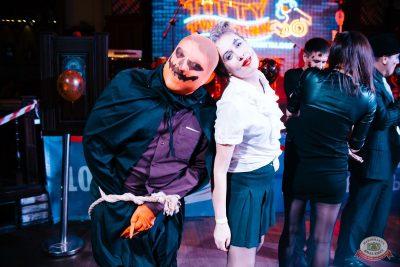 «Хэллоуин»: «От заката до рассвета», 26 октября 2018 - Ресторан «Максимилианс» Челябинск - 28