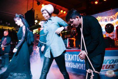 «Хэллоуин»: «От заката до рассвета», 26 октября 2018 - Ресторан «Максимилианс» Челябинск - 29