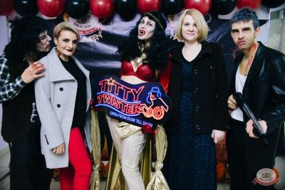 «Хэллоуин»: «От заката до рассвета», 26 октября 2018 - Ресторан «Максимилианс» Челябинск - 3