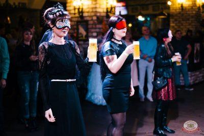 «Хэллоуин»: «От заката до рассвета», 26 октября 2018 - Ресторан «Максимилианс» Челябинск - 31