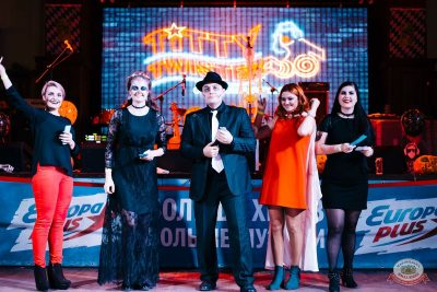 «Хэллоуин»: «От заката до рассвета», 26 октября 2018 - Ресторан «Максимилианс» Челябинск - 33