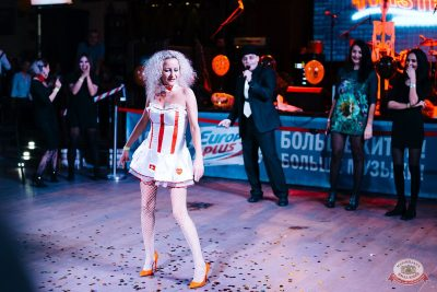 «Хэллоуин»: «От заката до рассвета», 26 октября 2018 - Ресторан «Максимилианс» Челябинск - 34