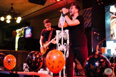 «Хэллоуин»: «От заката до рассвета», 26 октября 2018 - Ресторан «Максимилианс» Челябинск - 37