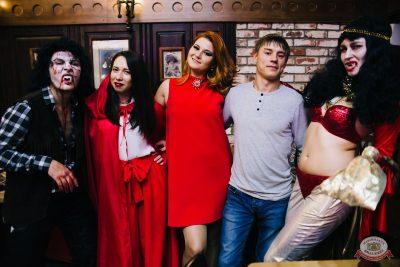 «Хэллоуин»: «От заката до рассвета», 26 октября 2018 - Ресторан «Максимилианс» Челябинск - 38