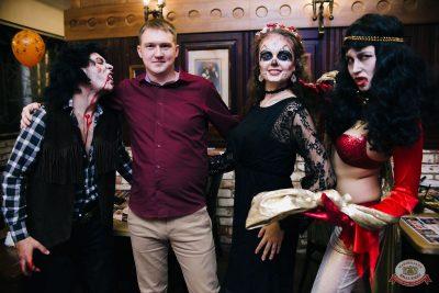 «Хэллоуин»: «От заката до рассвета», 26 октября 2018 - Ресторан «Максимилианс» Челябинск - 39