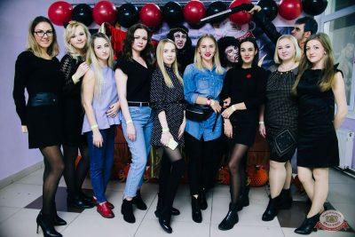 «Хэллоуин»: «От заката до рассвета», 26 октября 2018 - Ресторан «Максимилианс» Челябинск - 4