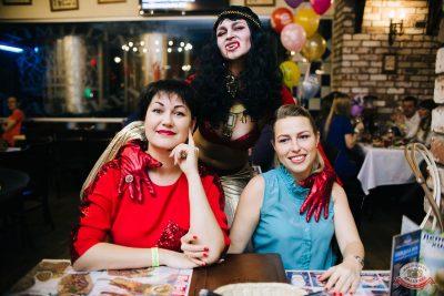 «Хэллоуин»: «От заката до рассвета», 26 октября 2018 - Ресторан «Максимилианс» Челябинск - 41