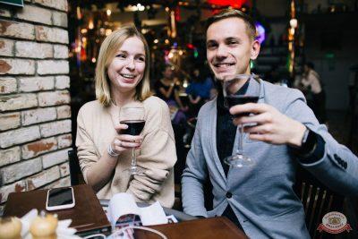 «Хэллоуин»: «От заката до рассвета», 26 октября 2018 - Ресторан «Максимилианс» Челябинск - 43