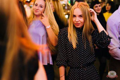 «Хэллоуин»: «От заката до рассвета», 26 октября 2018 - Ресторан «Максимилианс» Челябинск - 45