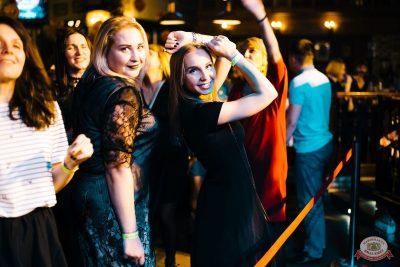 «Хэллоуин»: «От заката до рассвета», 26 октября 2018 - Ресторан «Максимилианс» Челябинск - 46