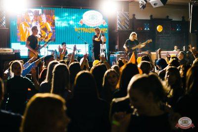 «Хэллоуин»: «От заката до рассвета», 26 октября 2018 - Ресторан «Максимилианс» Челябинск - 47