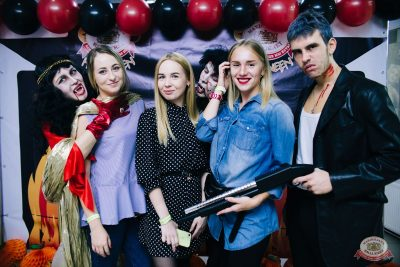 «Хэллоуин»: «От заката до рассвета», 26 октября 2018 - Ресторан «Максимилианс» Челябинск - 5