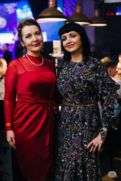 «Хэллоуин»: «От заката до рассвета», 26 октября 2018 - Ресторан «Максимилианс» Челябинск - 55