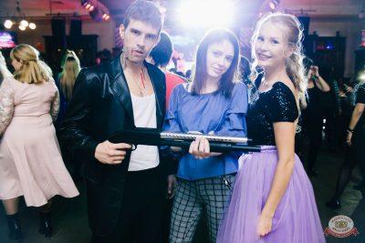 «Хэллоуин»: «От заката до рассвета», 26 октября 2018 - Ресторан «Максимилианс» Челябинск - 57