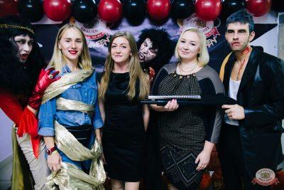 «Хэллоуин»: «От заката до рассвета», 26 октября 2018 - Ресторан «Максимилианс» Челябинск - 6