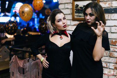 «Хэллоуин»: «От заката до рассвета», 26 октября 2018 - Ресторан «Максимилианс» Челябинск - 62