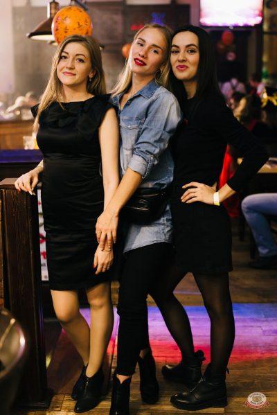 «Хэллоуин»: «От заката до рассвета», 26 октября 2018 - Ресторан «Максимилианс» Челябинск - 64
