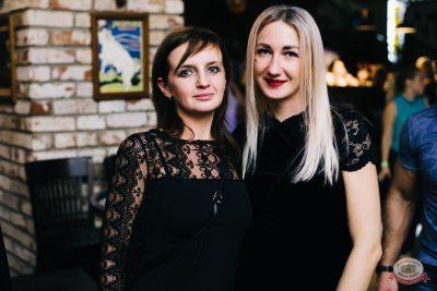 «Хэллоуин»: «От заката до рассвета», 26 октября 2018 - Ресторан «Максимилианс» Челябинск - 65
