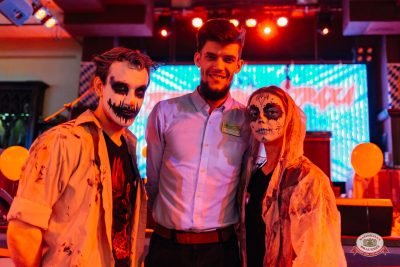 «Хэллоуин»: «Территория страха», 27 октября 2018 - Ресторан «Максимилианс» Челябинск - 0002