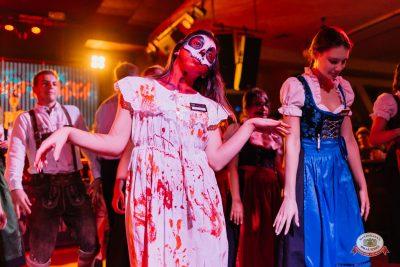 «Хэллоуин»: «Территория страха», 27 октября 2018 - Ресторан «Максимилианс» Челябинск - 0006