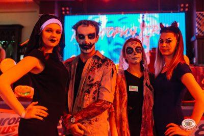 «Хэллоуин»: «Территория страха», 27 октября 2018 - Ресторан «Максимилианс» Челябинск - 0007