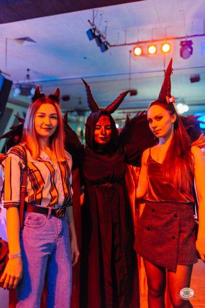 «Хэллоуин»: «Территория страха», 27 октября 2018 - Ресторан «Максимилианс» Челябинск - 0011