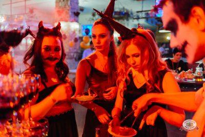 «Хэллоуин»: «Территория страха», 27 октября 2018 - Ресторан «Максимилианс» Челябинск - 0013