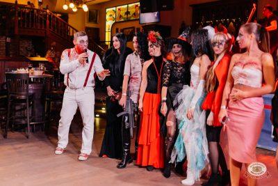 «Хэллоуин»: «Территория страха», 27 октября 2018 - Ресторан «Максимилианс» Челябинск - 0022