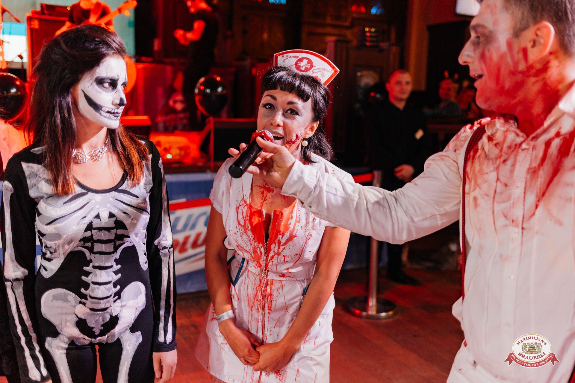 «Хэллоуин»: «Территория страха», 27 октября 2018 - Ресторан «Максимилианс» Челябинск - 0023