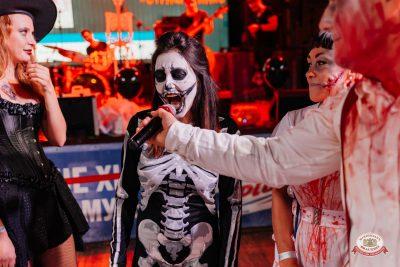 «Хэллоуин»: «Территория страха», 27 октября 2018 - Ресторан «Максимилианс» Челябинск - 0024