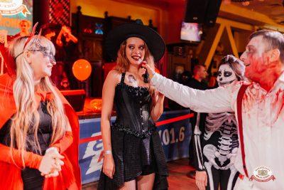 «Хэллоуин»: «Территория страха», 27 октября 2018 - Ресторан «Максимилианс» Челябинск - 0025
