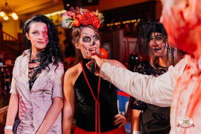 «Хэллоуин»: «Территория страха», 27 октября 2018 - Ресторан «Максимилианс» Челябинск - 0027
