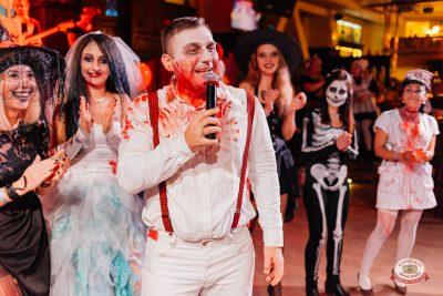 «Хэллоуин»: «Территория страха», 27 октября 2018 - Ресторан «Максимилианс» Челябинск - 0028