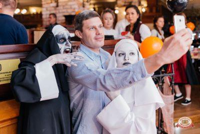 «Хэллоуин»: «Территория страха», 27 октября 2018 - Ресторан «Максимилианс» Челябинск - 0033