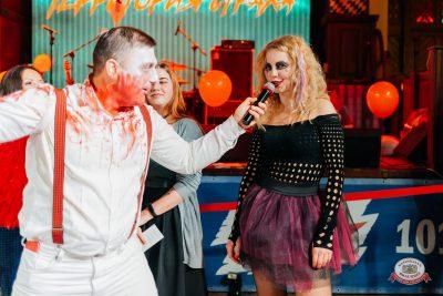 «Хэллоуин»: «Территория страха», 27 октября 2018 - Ресторан «Максимилианс» Челябинск - 0039