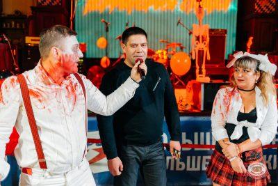 «Хэллоуин»: «Территория страха», 27 октября 2018 - Ресторан «Максимилианс» Челябинск - 0041