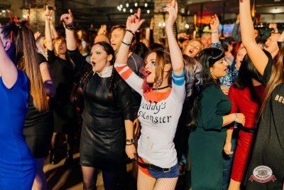 «Хэллоуин»: «Территория страха», 27 октября 2018 - Ресторан «Максимилианс» Челябинск - 0052