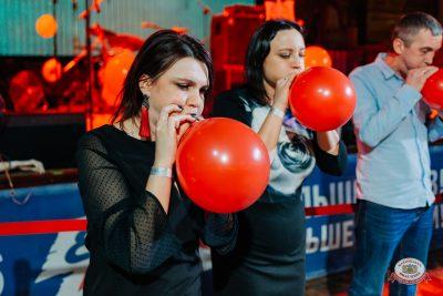 «Хэллоуин»: «Территория страха», 27 октября 2018 - Ресторан «Максимилианс» Челябинск - 0061