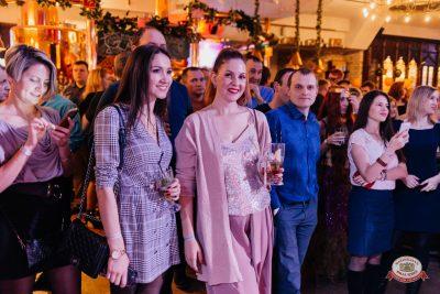 «Хэллоуин»: «Территория страха», 27 октября 2018 - Ресторан «Максимилианс» Челябинск - 0077