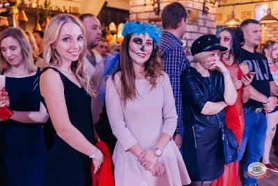 «Хэллоуин»: «Территория страха», 27 октября 2018 - Ресторан «Максимилианс» Челябинск - 0078