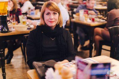 Группа «Крематорий», 31 октября 2018 - Ресторан «Максимилианс» Челябинск - 18