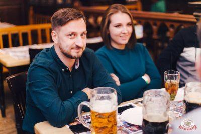 Группа «Крематорий», 31 октября 2018 - Ресторан «Максимилианс» Челябинск - 20