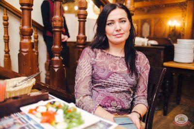 Группа «Крематорий», 31 октября 2018 - Ресторан «Максимилианс» Челябинск - 23